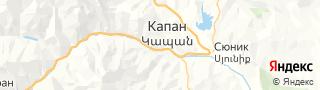 Свежие объявления вакансий г. Капан на портале Электронного ЦЗН (Центра занятости населения) гор. Капан, Армения