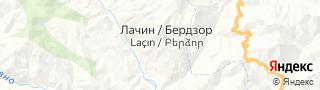 Свежие объявления вакансий г. Лачин на портале Электронного ЦЗН (Центра занятости населения) гор. Лачин, Азербайджан