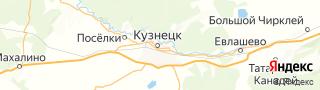 Центр занятости населения гор. Кузнецк, Россия со свежими вакансиями для поиска работы и резюме для подбора кадров работодателями