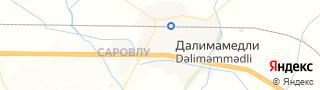 Свежие объявления вакансий г. Далимамедли на портале Электронного ЦЗН (Центра занятости населения) гор. Далимамедли, Азербайджан