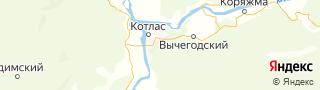 Каталог свежих вакансий города (региона) Котлас