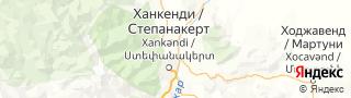 Свежие объявления вакансий г. Ханкенди на портале Электронного ЦЗН (Центра занятости населения) гор. Ханкенди, Азербайджан