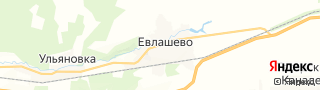Центр занятости населения гор. Евлашево, Россия со свежими вакансиями для поиска работы и резюме для подбора кадров работодателями