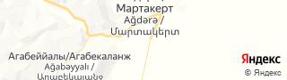 Свежие объявления вакансий г. Агдере на портале Электронного ЦЗН (Центра занятости населения) гор. Агдере, Азербайджан