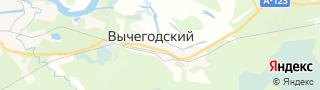 Каталог свежих вакансий города (региона) Вычегодский, Архангельская область, Россия