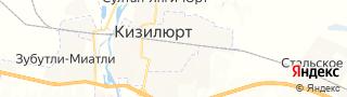 Центр занятости населения гор. Кизилюрт, Россия со свежими вакансиями для поиска работы и резюме для подбора кадров работодателями
