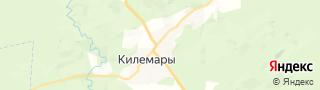 Центр занятости населения гор. Килемары, Россия со свежими вакансиями для поиска работы и резюме для подбора кадров работодателями