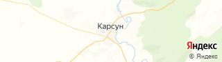 Центр занятости населения гор. Карсун, Россия со свежими вакансиями для поиска работы и резюме для подбора кадров работодателями