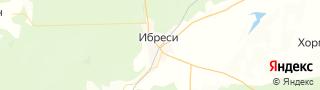 Центр занятости населения гор. Ибреси, Россия со свежими вакансиями для поиска работы и резюме для подбора кадров работодателями