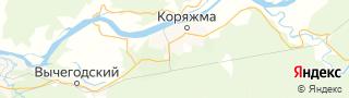 Каталог свежих вакансий города (региона) Коряжма, Архангельская область, Россия