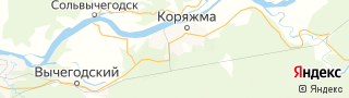 Центр занятости населения гор. Коряжма, Россия со свежими вакансиями для поиска работы и резюме для подбора кадров работодателями