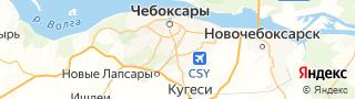 Каталог свежих вакансий города (региона) Чебоксары