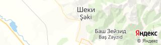 Свежие объявления вакансий г. Шеки на портале Электронного ЦЗН (Центра занятости населения) гор. Шеки, Азербайджан