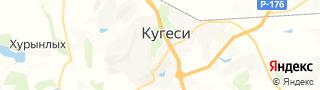 Каталог свежих вакансий города (региона) поселок городского типа Кугеси
