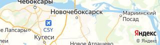 Каталог свежих вакансий города (региона) Новочебоксарск