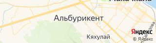 Центр занятости населения гор. Альбурикент, Россия со свежими вакансиями для поиска работы и резюме для подбора кадров работодателями