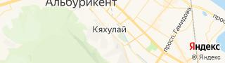 Центр занятости населения гор. Кяхулай, Россия со свежими вакансиями для поиска работы и резюме для подбора кадров работодателями