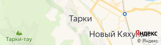 Центр занятости населения гор. Тарки, Россия со свежими вакансиями для поиска работы и резюме для подбора кадров работодателями