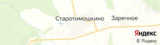 Центр занятости населения гор. Старотимошкино, Россия со свежими вакансиями для поиска работы и резюме для подбора кадров работодателями