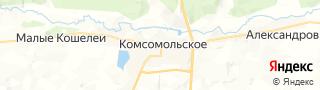Центр занятости населения гор. Комсомольское, Россия со свежими вакансиями для поиска работы и резюме для подбора кадров работодателями