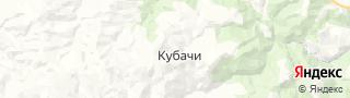 Центр занятости населения гор. Кубачи, Россия со свежими вакансиями для поиска работы и резюме для подбора кадров работодателями