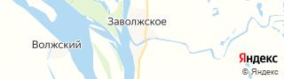 Каталог свежих вакансий города (региона) село Заволжское