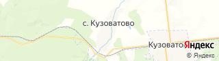Каталог свежих вакансий города (региона) Кузоватово