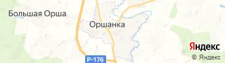 Центр занятости населения гор. Оршанка, Россия со свежими вакансиями для поиска работы и резюме для подбора кадров работодателями
