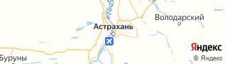 Каталог свежих вакансий города (региона) Астрахань