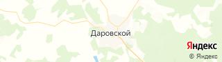 Центр занятости населения гор. Даровской, Россия со свежими вакансиями для поиска работы и резюме для подбора кадров работодателями