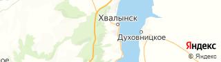 Центр занятости населения гор. Хвалынск, Россия со свежими вакансиями для поиска работы и резюме для подбора кадров работодателями