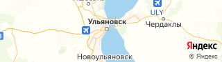 Каталог свежих вакансий города (региона) Ульяновск, Ульяновская область, Россия