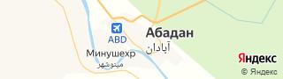 Свежие объявления вакансий г. Абадан на портале Электронного ЦЗН (Центра занятости населения) гор. Абадан, Туркмения