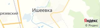 Каталог свежих вакансий города (региона) Ишеевка, Россия