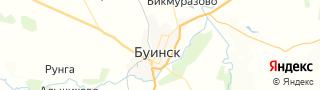 Центр занятости населения гор. Буинск, Россия со свежими вакансиями для поиска работы и резюме для подбора кадров работодателями