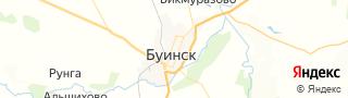 Каталог свежих вакансий города (региона) Буинск, Республика Чувашия, Россия