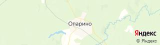 Центр занятости населения гор. Опарино, Россия со свежими вакансиями для поиска работы и резюме для подбора кадров работодателями