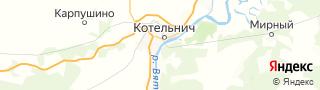 Центр занятости населения гор. Котельнич, Россия со свежими вакансиями для поиска работы и резюме для подбора кадров работодателями