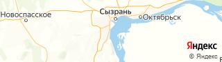 Каталог свежих вакансий города (региона) Сызрань