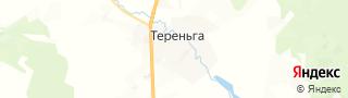 Центр занятости населения гор. Тереньга, Россия со свежими вакансиями для поиска работы и резюме для подбора кадров работодателями