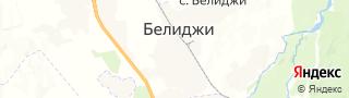 Центр занятости населения гор. Белиджи, Россия со свежими вакансиями для поиска работы и резюме для подбора кадров работодателями