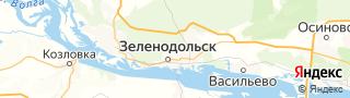 Каталог свежих вакансий города (региона) Зеленодольск (Республика Татарстан)