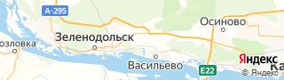 Центр занятости населения гор. Зеленодольск, Россия со свежими вакансиями для поиска работы и резюме для подбора кадров работодателями