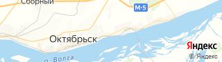 Каталог свежих вакансий города (региона) Октябрьск, Самарская область, Россия