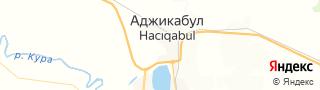 Центр занятости населения гор. Аджигабул, Азербайджан со свежими вакансиями для поиска работы и резюме для подбора кадров работодателями