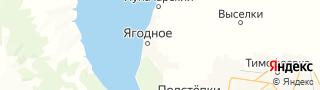 Каталог свежих вакансий города (региона) Ягодное, Магаданская область, Россия