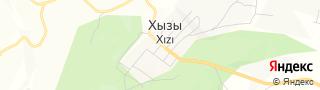 Свежие объявления вакансий г. Хызы на портале Электронного ЦЗН (Центра занятости населения) гор. Хызы, Азербайджан
