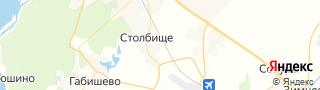 Каталог свежих вакансий города (региона) село Столбище