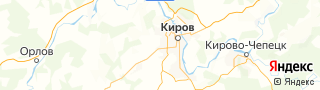 Каталог свежих вакансий города (региона) Киров (Кировская область)