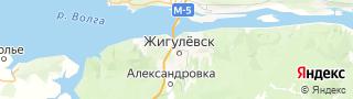 Центр занятости населения гор. Жигулёвск, Россия со свежими вакансиями для поиска работы и резюме для подбора кадров работодателями